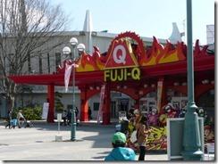 20120408fuji011