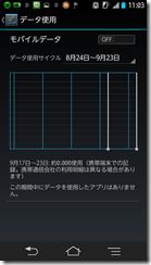 2013-09-10-11-03-02