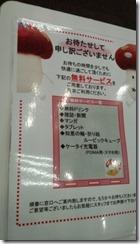 DSC_0010