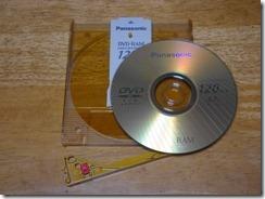DVDRAM