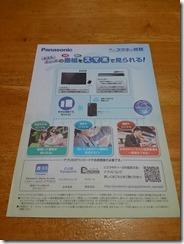 KIMG0075