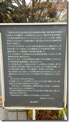 KIMG0323
