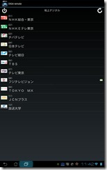 Screenshot_2012-09-02-11-42-10