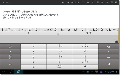 Screenshot_2012-10-06-07-33-51