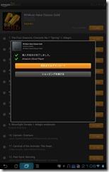 Screenshot_2012-11-16-21-08-47