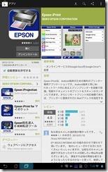 Screenshot_2013-01-21-00-15-01