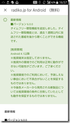 Screenshot_2016-10-11-16-57-31
