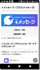 Screenshot_20180516-102650