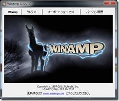 WINAMP7