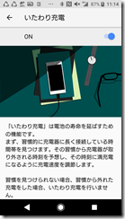 Screenshot_20190307-111415