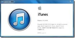iTunes11155