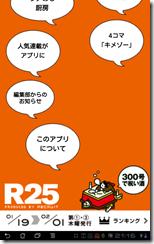 P20120119211633