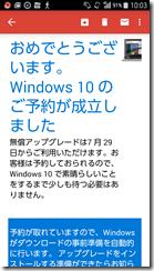 Screenshot_2015-06-04-10-03-11