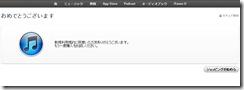 iTunes11_1