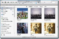 iTunes11_2