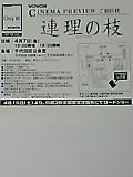 060406_203501
