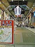 熊本出張、十数年ぶり3度目