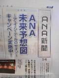 熊本出張7回目