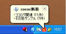 Cococ3