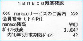Nanaco1