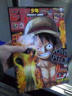 通勤電車でマンガ雑誌を久しぶりに読んだ