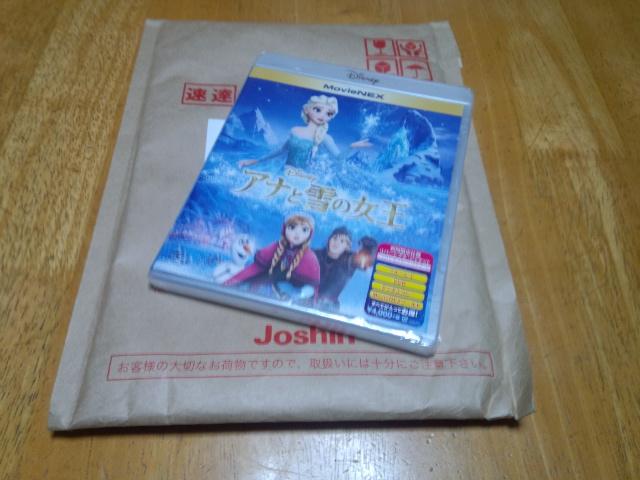 Joshinから『アナと雪の女王MovieNEX』が速達で届いた!
