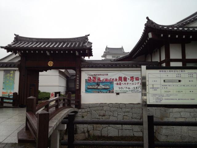 関宿城博物館が思ったより遠かった