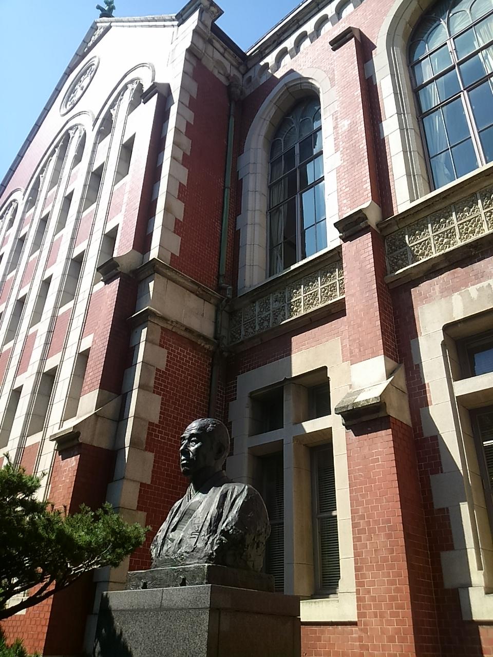 慶應義塾大学 三田キャンパスでセミナーに参加してます