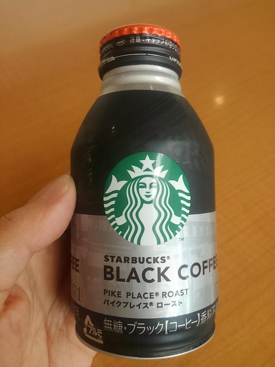 スタバ缶コーヒーはらしくない