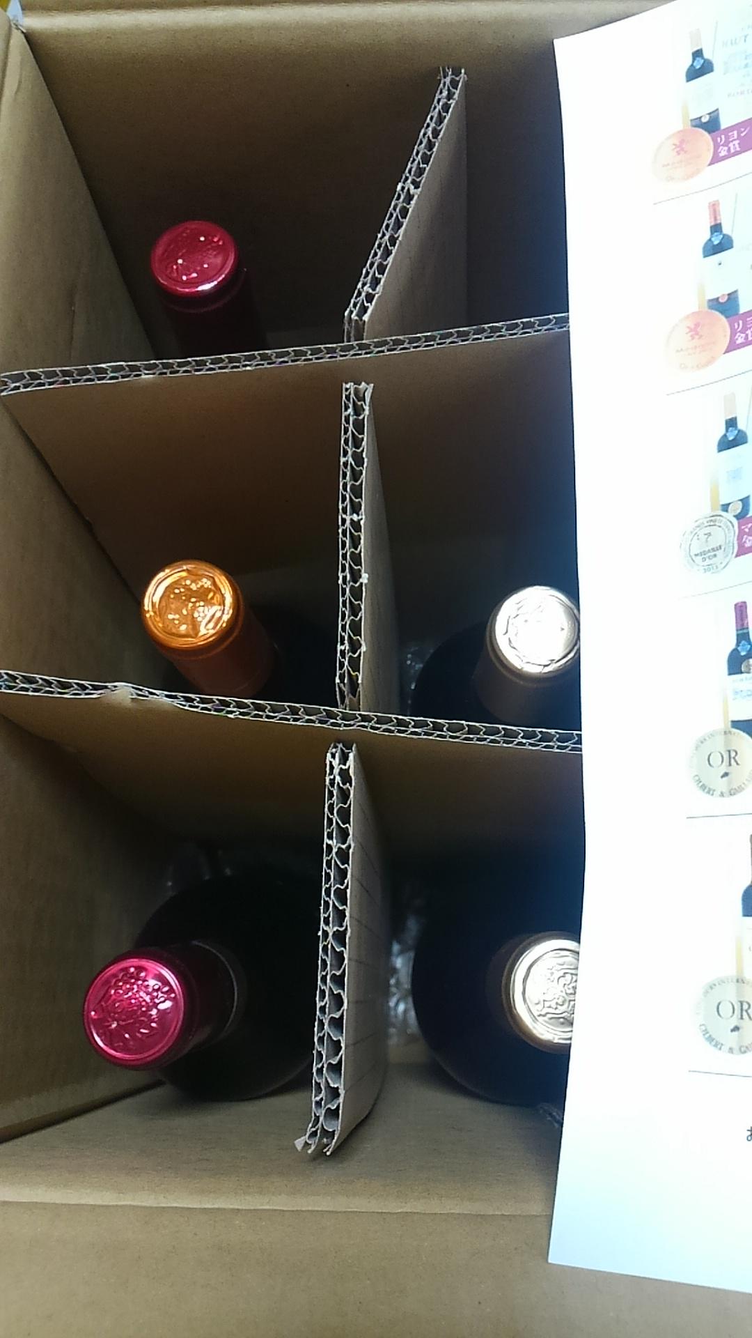 GW用にワインを購入、ポンパレモール初利用です