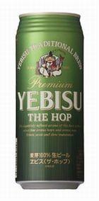 Yebisu_hop