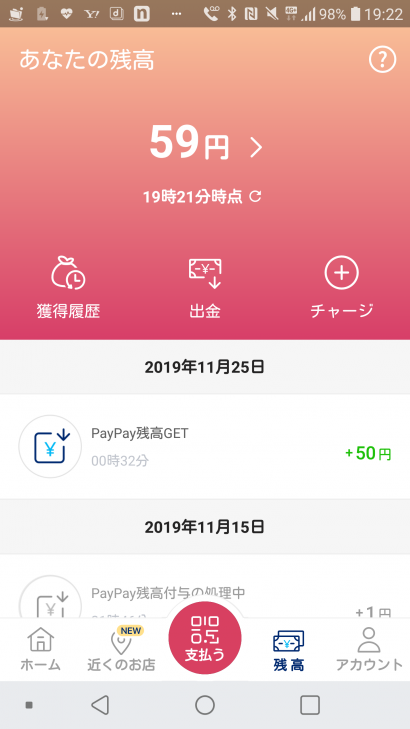 Screenshot_20191204192203