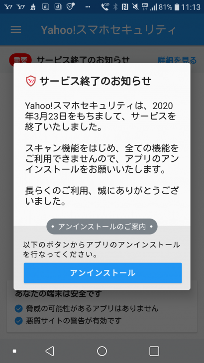 Screenshot_20200325111321