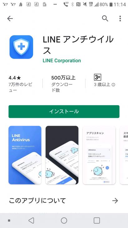 Screenshot_20200325111424