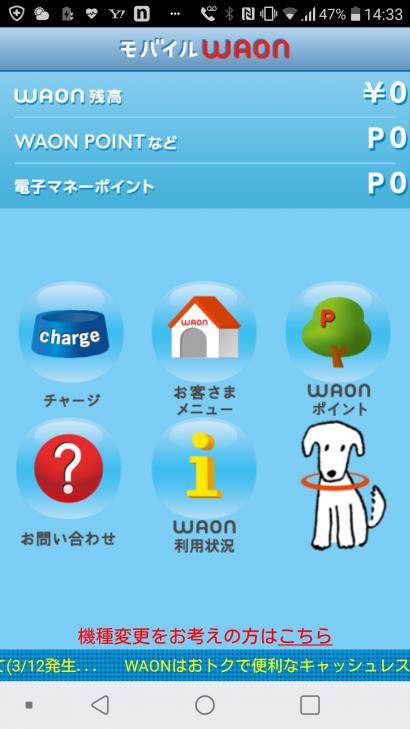 Screenshot_20200603143303