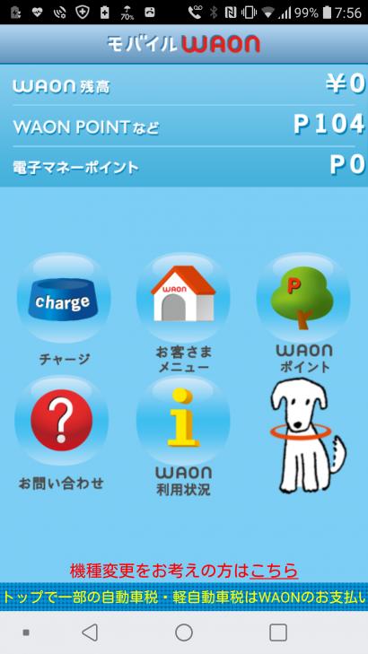 Screenshot_20200613075650