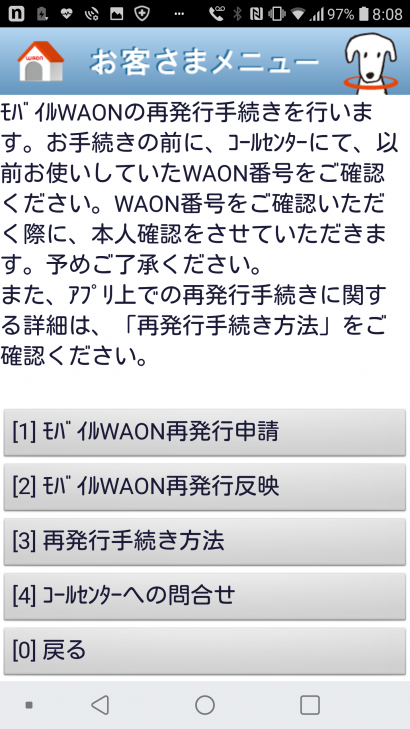 Screenshot_20200613080821