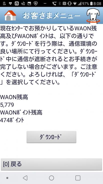 Screenshot_20200613080834