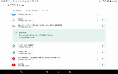 Screenshot_20200803183029