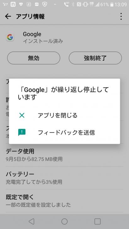 Screenshot_20201211130952