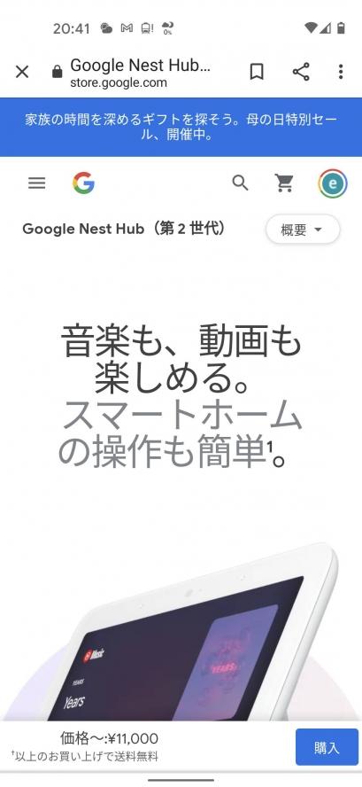 Screenshot_20210506204123