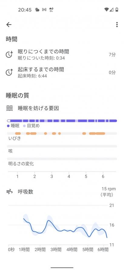 Screenshot_20210511204529